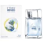Kenzo L'eau Kenzo Hyper Wave Pour Homme